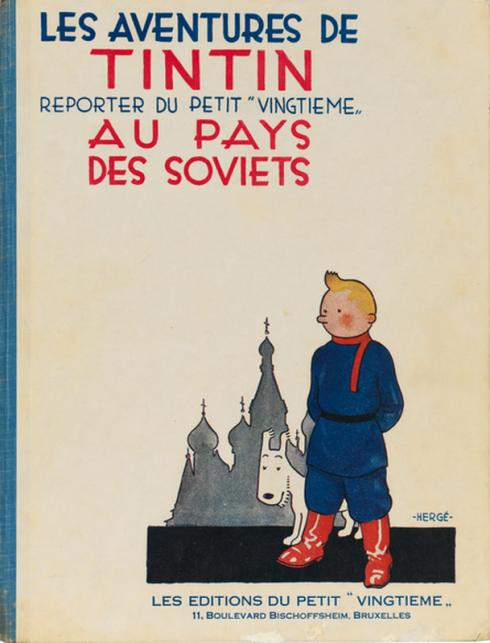 Portada de 'Tintín al país dels soviets', que se subhastarà a Sotheby's